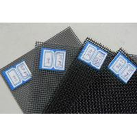 Wholesale security mesh screens from china suppliers