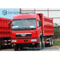 Buy cheap FAW Jiefang 4 Axles Garbage Container Truck 50000kgs 60000kgs Dump 8X4 Drive from wholesalers