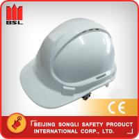Wholesale SLH-HF508-1  PE/ABS  HELMET from china suppliers
