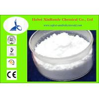 Wholesale Pharmaceutical Active Ingredients Pharmaceutical Raw Materials Avanafil CAS 330784-47-9 from china suppliers