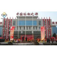 Tianjin Joint Innovation Import And Export Co.,Ltd