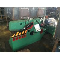 Wholesale Cold - state Cutting Scrap Metal Bar Alligator Shears With Hydraulic Drive 15kW from china suppliers