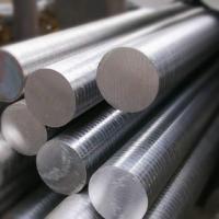 Wholesale Chrome plate rod bar from china suppliers