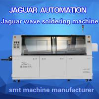 Buy cheap PCB DIP economical wave soldering machine Jaguar brand N450/wave soldering equipment from wholesalers