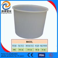 Buy cheap open top storage use plastic barrel with lid from wholesalers