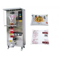 Wholesale Big bag liquid packing machine milk pouch packaging machine from china suppliers