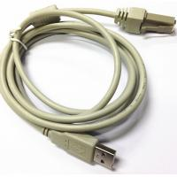 Wholesale FRU42M5671 CABLE USB 4820-5WN 14J0932 For IBM from china suppliers