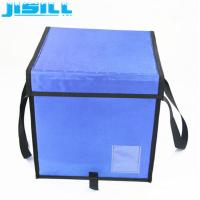 Wholesale High performance Medical refrigerator cold shipping box for 72 hrs from china suppliers