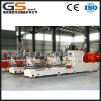 Quality Nanjing high quality high output easy operation PP PE PVC plastic extruder machine for sale