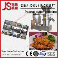 Wholesale 3kw , 380V Peanut Peeling Machine Low Broken Rate 500 - 700kg / h from china suppliers