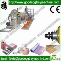 Wholesale EPE Foam Sheet Extrudsion Line(FCFPM-170) from china suppliers