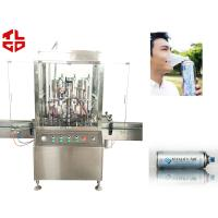 Wholesale Automatic Vacuum Crimping Fresh Air Filling Machine PLC Control High Efficiency from china suppliers