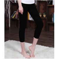 China Drying Fast Womens Gym Leggings , Workout Pants For Women Ultra - Stretch Fit for sale