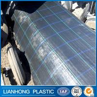 Buy cheap garden weed control mat PP ground cover fabric /silt fence woven fabric from wholesalers