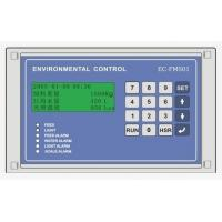Wholesale Poultry Farm Fan and Cooling Pad Controller  from china suppliers
