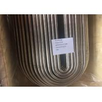 Wholesale 25.4 * 2.11mm Cold Drawn Tubes, High Precision Heat Exchanger Tube from china suppliers