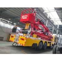 Wholesale Dongfeng 18m Bucket Under Bridge Inspection Truck / Bridge Inspection Equipment DFL1250A9 from china suppliers