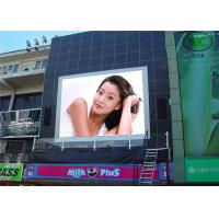 Wholesale 1R1G1B 6500K - 9500K large outdoor LED display screens , LED panel sign from china suppliers