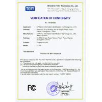 Dragon Screen Technology Co., Ltd Certifications