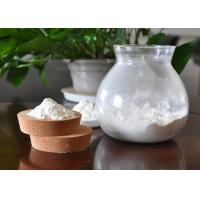 Wholesale Chondroitin Sulfate Sodium Salt Extracted from Bovine Cartilage with 90% Purity from china suppliers