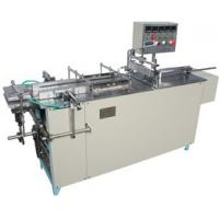 Wholesale semi-automatical  3d packing machine from china suppliers