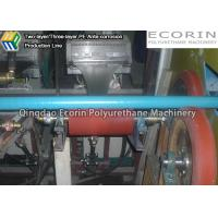 Wholesale Steel Pipe External 3PE Anti Corrosive Equipment 4 - 6 m / min ISO Certification from china suppliers