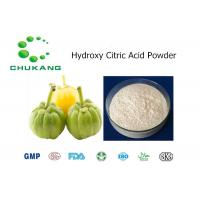 Wholesale Pure Nature Plant Extract Powder Garcinia Cambogia Extract Hydroxy Citric Acid from china suppliers