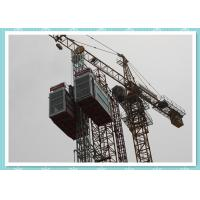 Wholesale Electric Personnel Building Material Hoist Equipment With CE Certificate from china suppliers