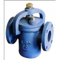 Wholesale Marine Can water filter, cast iron F7121  malaysia, Singapore,Korea and Indonesia from china suppliers