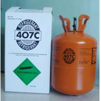 Wholesale Mixed refrigerant gas R407c good price made in China from china suppliers