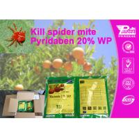 Wholesale Pyridaben 20% WP Acaricide Products For Ticks , CAS 96489-71-3 from china suppliers