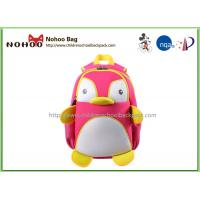 Wholesale New Arrivals Animal  Kid School Backpack lovey 3D Cartoon Children school bag from china suppliers