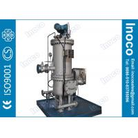 Wholesale BOCIN Brush Type Automatic Self Cleaning Strainer / Liquid Sea Water Filtration System from china suppliers