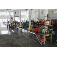 Buy cheap AF-150 EVA hot melt glue sticks production line , CE certificated from wholesalers