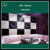 Wholesale Factory outlet building material 600*600 interior decorative gypsum 3D wall panel from china suppliers