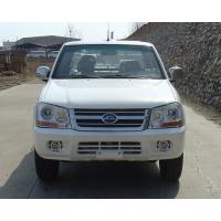 Buy cheap pick-up car GDQ1020A1 from wholesalers