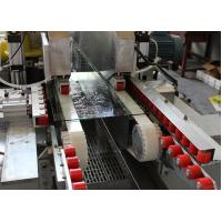 Wholesale Structural Glass Facades Glass Straight Line Edging Machine With Motor Protection Design from china suppliers