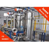 Wholesale BOCIN Water Treatment Automatic Cleaning Self-Cleaning Filter For Liquid Purification from china suppliers