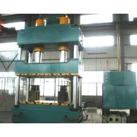 Wholesale YL32 Series Automatic Hydraulic Press Machine Fully Enclosed Drive Operation Safety from china suppliers