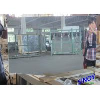 Buy cheap 2mm - 6mm Clear Silver Glass Mirror Double Coated , Clear Silver Mirror from wholesalers