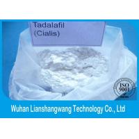 Wholesale Male EnhancementDrugs Oral Anabolic Steroids Raw Tadalafil Cialis Powder CAS 171596-29-5 from china suppliers