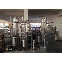 Wholesale Small Scale Yogurt Production Line Plastic Cup / Bottle Package , Capacity 1000L / H from china suppliers