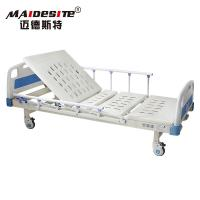 Wholesale MD-M16 Manual Hospital Bed For Elderly People ABS Material Headboard / Footboard from china suppliers