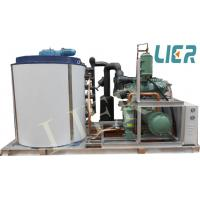 Wholesale 25Ton Daily Output Ice Machine Flaker , Fishing Preservation Ice Making Machine Industrial from china suppliers
