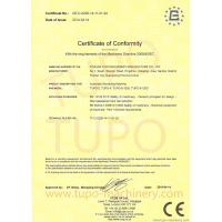 Foshan Tupo Machinery Manufacture Co., Ltd Certifications