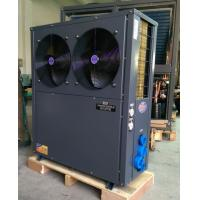 Wholesale 21kw Swimming Pool Heat Pump For 50m3 Pool  Water Heater , COP More Than 5.87 from china suppliers