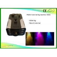 Wholesale 1500 Watt High Precision Ground Fogger Machine For Led Colorful Fog Effect from china suppliers