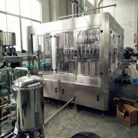 Wholesale 8000kg 16000bph - 18000bph liquid filling machine for 150-320mm Height Bottles from china suppliers