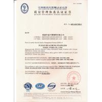 Fujian Huacheng Stainless Steel Tube Co.,Ltd. Certifications