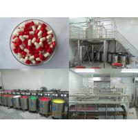 Wholesale Quick Dissolve Vegetarian Empty Gel Capsules HPMC Size 00/0/1 from china suppliers